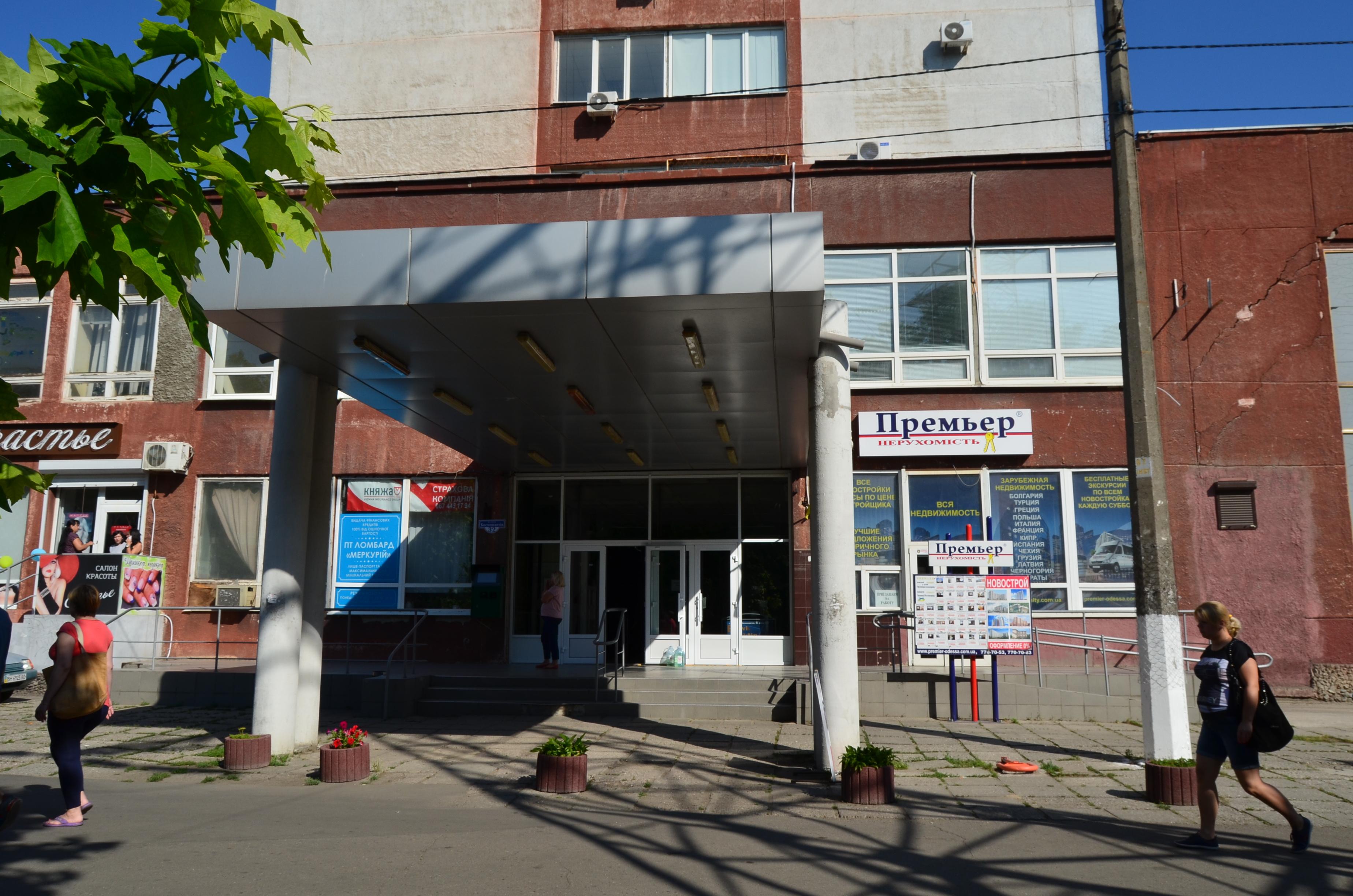 Аренда офисов от собственника Дунаевского улица Аренда офиса 20 кв Тверская-Ямская 4-я улица