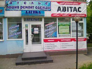 Сдам в аренду помещение город Запорожья ул. Героев Сталинграда 24