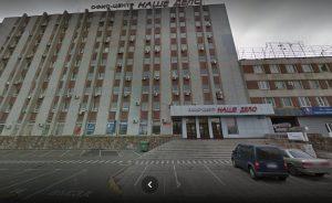 Снять Офис в Одессе Бизнес-Центр