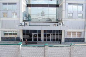 Снять офис в Днепропетровске Бизнес-центр