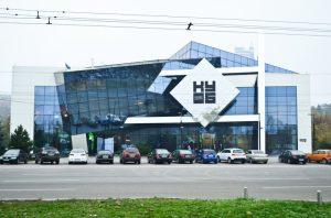Снять Офис в Днепропетровску в Бизнес-центр «КУБ»