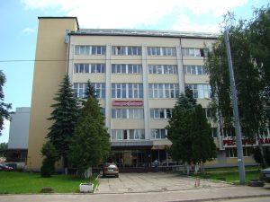 Снять офис в арнеду о Львове Бизнес Центр Украинский капитал.