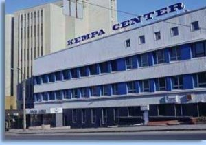Снять офис в Киеве Бизнес центр KEMPA CENTER.