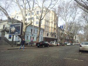 Снять офис в Бизнес центре Атлант, Центр Города ул. Пушкинская.