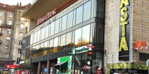 Аренда офиса в Печерском районе бизнес центр Крещатик Плаза