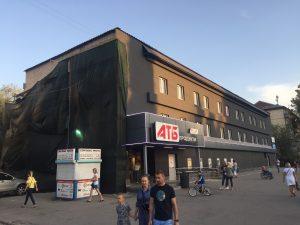 Продажа объекта коммерческого назначения г. Днепр, пр. Слобожанский 50